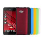 Чехол Jekod Hard case для HTC Butterfly S 901e (красный, пластиковый)