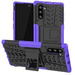 Чехол Yotrix Shockproof case для Samsung Galaxy Note 10 (фиолетовый, пластиковый)