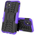 Чехол Yotrix Shockproof case для Apple iPhone 11 (фиолетовый, пластиковый)