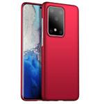 Чехол X-Level Guardian Case для Samsung Galaxy S20 ultra (красный, гелевый)