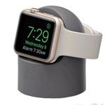Подставка Synapse Charging Dock для часов Apple Watch (серая, силиконовая)
