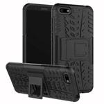 Чехол Yotrix Shockproof case для Huawei Y5 2018 (черный, пластиковый)