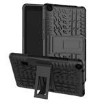 Чехол Yotrix Shockproof case для Huawei MediaPad T3 7.0 (черный, пластиковый)