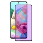 Защитное стекло Yotrix 3D Anti-Glare Glass Protector для Samsung Galaxy A71 (черное, антиблик)