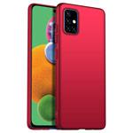Чехол X-Level Guardian Case для Samsung Galaxy A31 (красный, гелевый)