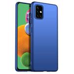 Чехол X-Level Guardian Case для Samsung Galaxy A31 (темно-синий, гелевый)