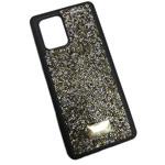 Чехол Swarovski Crystal Case для Samsung Galaxy S20 plus (золотистый, гелевый)
