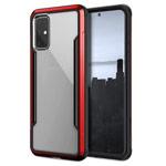 Чехол X-doria Defense Shield для Samsung Galaxy S20 plus (красный, маталлический)
