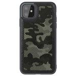 Чехол Nillkin Camo case для Apple iPhone 11 (черный/зеленый, гелевый)