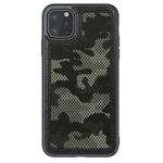 Чехол Nillkin Camo case для Apple iPhone 11 pro max (черный/зеленый, гелевый)
