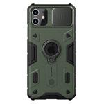 Чехол Nillkin CamShield Armor для Apple iPhone 11 (темно-зеленый, композитный)