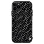 Чехол Nillkin Twinkle case для Apple iPhone 11 pro max (Silvery, композитный)