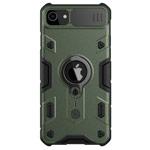 Чехол Nillkin CamShield Armor для Apple iPhone SE 2 (темно-зеленый, композитный)