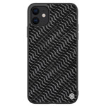 Чехол Nillkin Twinkle case для Apple iPhone 11 (Silvery, композитный)