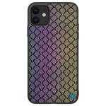 Чехол Nillkin Twinkle case для Apple iPhone 11 (Rainbow, композитный)