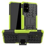Чехол Yotrix Shockproof case для Samsung Galaxy S20 plus (зеленый, гелевый)