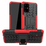 Чехол Yotrix Shockproof case для Samsung Galaxy S20 plus (красный, гелевый)