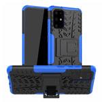 Чехол Yotrix Shockproof case для Samsung Galaxy S20 plus (синий, гелевый)