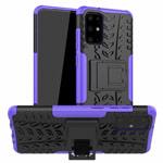 Чехол Yotrix Shockproof case для Samsung Galaxy S20 plus (фиолетовый, гелевый)