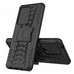 Чехол Yotrix Shockproof case для Samsung Galaxy S20 ultra (черный, гелевый)