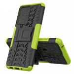 Чехол Yotrix Shockproof case для Samsung Galaxy S20 ultra (зеленый, гелевый)