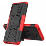 Чехол Yotrix Shockproof case для Samsung Galaxy S20 ultra (красный, гелевый)