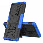 Чехол Yotrix Shockproof case для Samsung Galaxy S20 ultra (синий, гелевый)