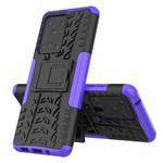 Чехол Yotrix Shockproof case для Samsung Galaxy S20 ultra (фиолетовый, гелевый)