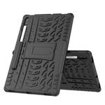 Чехол Yotrix Shockproof case для Samsung Galaxy Tab S6 (черный, пластиковый)