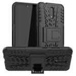 Чехол Yotrix Shockproof case для Nokia 2.3 (черный, гелевый)