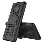 Чехол Yotrix Shockproof case для OnePlus 7T (черный, гелевый)