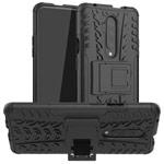 Чехол Yotrix Shockproof case для OnePlus 7T pro (черный, гелевый)