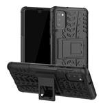 Чехол Yotrix Shockproof case для Samsung Galaxy A41 (черный, гелевый)
