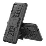 Чехол Yotrix Shockproof case для Samsung Galaxy S20 (черный, гелевый)