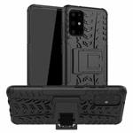 Чехол Yotrix Shockproof case для Samsung Galaxy S20 plus (черный, гелевый)