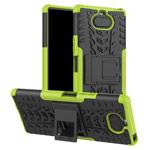 Чехол Yotrix Shockproof case для Sony Xperia 8 (зеленый, гелевый)