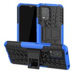 Чехол Yotrix Shockproof case для Xiaomi Mi 10 lite (синий, гелевый)