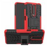 Чехол Yotrix Shockproof case для Xiaomi Poco X2 (красный, гелевый)