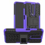 Чехол Yotrix Shockproof case для Xiaomi Poco X2 (фиолетовый, гелевый)