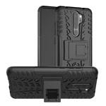 Чехол Yotrix Shockproof case для Xiaomi Redmi Note 8 pro (черный, гелевый)