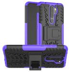 Чехол Yotrix Shockproof case для Xiaomi Redmi Note 8 pro (фиолетовый, гелевый)