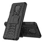 Чехол Yotrix Shockproof case для Xiaomi Redmi Note 9S/9 pro (черный, гелевый)