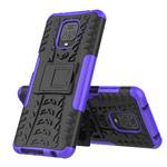 Чехол Yotrix Shockproof case для Xiaomi Redmi Note 9S/9 pro (фиолетовый, гелевый)