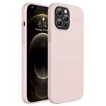 Чехол Yotrix LiquidSilicone для Apple iPhone 12 pro max (пудра, гелевый)