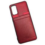 Чехол HDD Luxury Card Slot Case для Samsung Galaxy S20 FE (красный, кожаный)