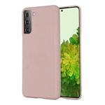 Чехол Yotrix LiquidSilicone для Samsung Galaxy S21 plus (пудра, гелевый)