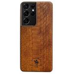 Чехол Santa Barbara Knight для Samsung Galaxy S21 ultra (коричневый, кожаный)