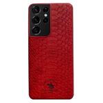Чехол Santa Barbara Knight для Samsung Galaxy S21 ultra (красный, кожаный)
