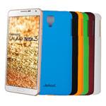 Чехол Jekod Hard case для Samsung Galaxy Note 3 N9000 (желтый, пластиковый)