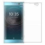 Защитная пленка Mletubl High-Def Screen Protector для Sony Xperia XA2 (передняя, матовая)